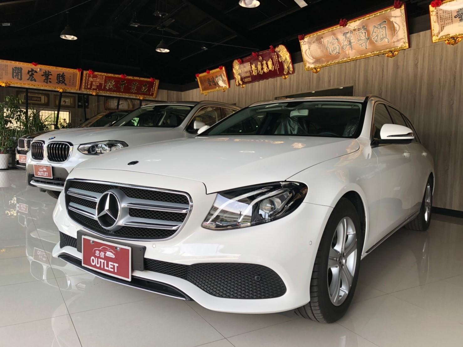 2018 M-benz E-class estate