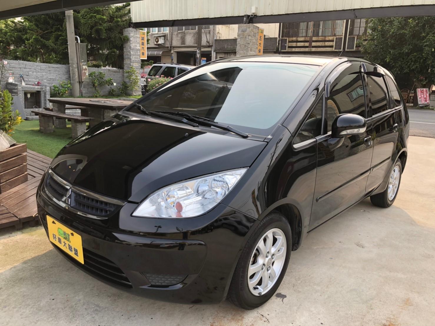 2007 Mitsubishi Colt plus