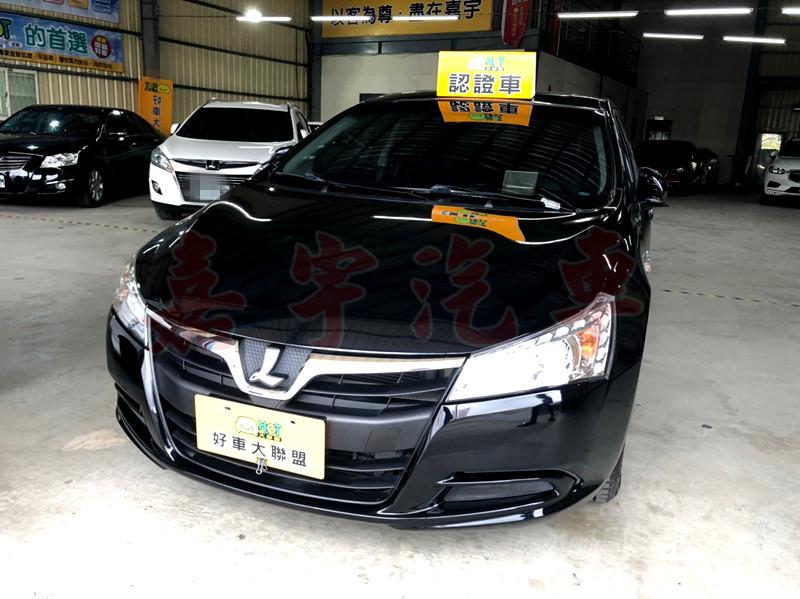 2012 Luxgen 納智捷 S5 turbo