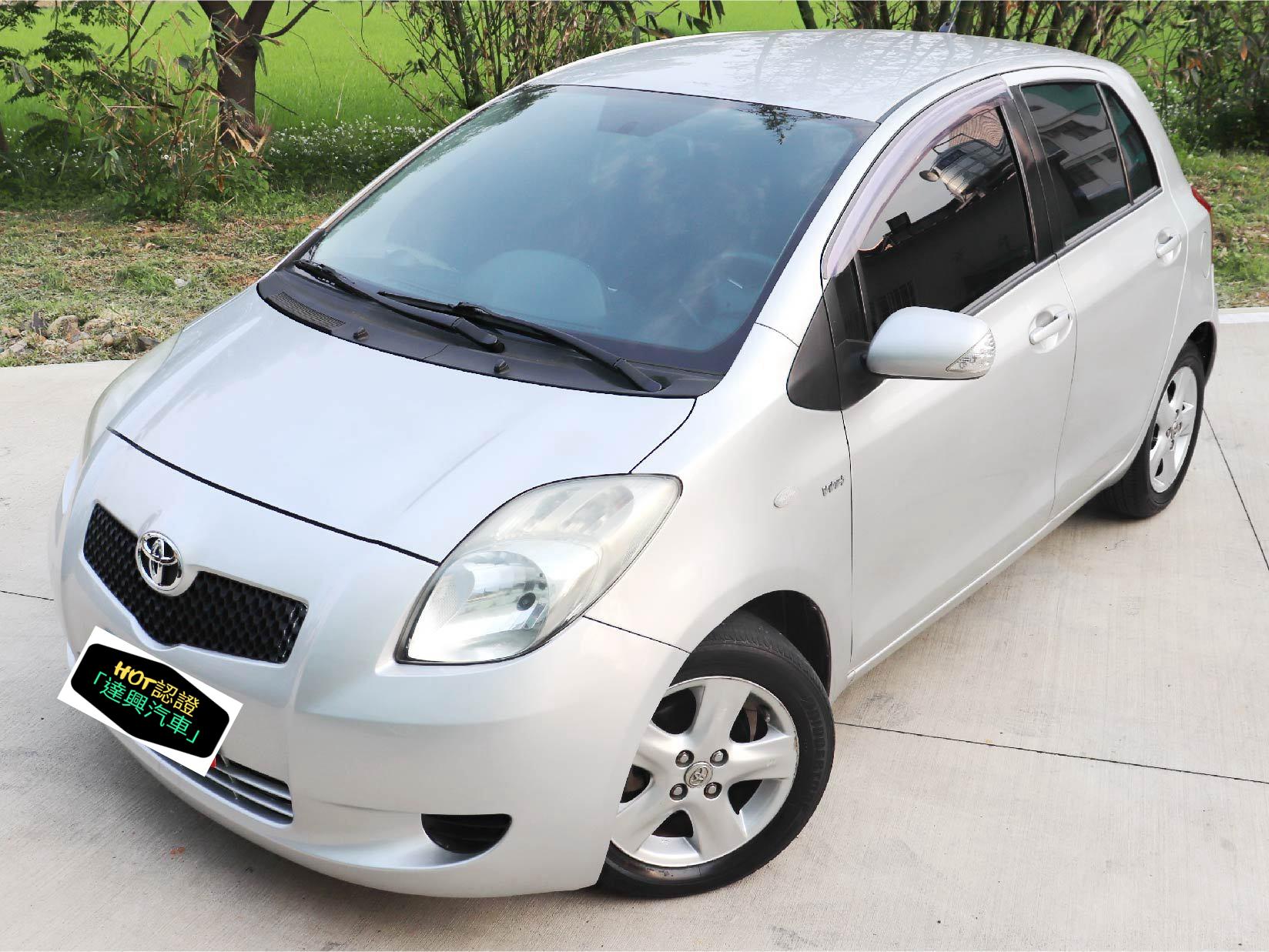 2008 Toyota 豐田 Yaris