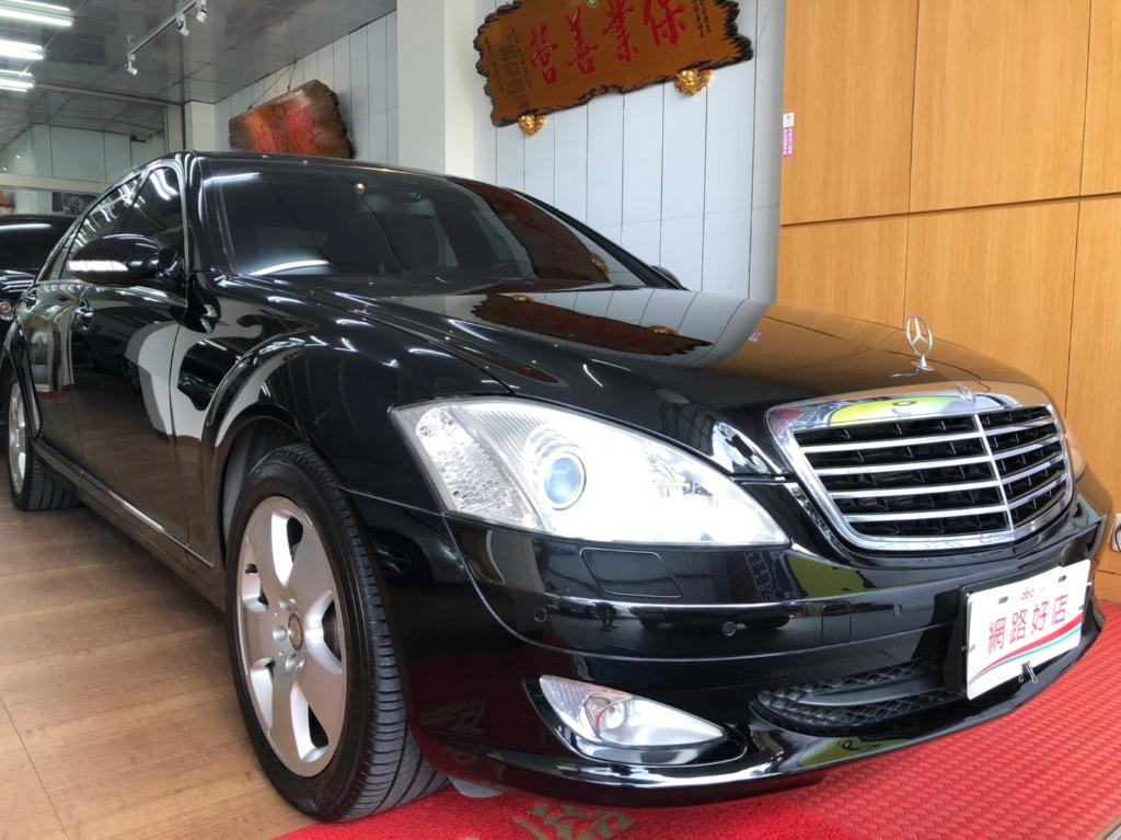 2008 M-Benz 賓士 S-class