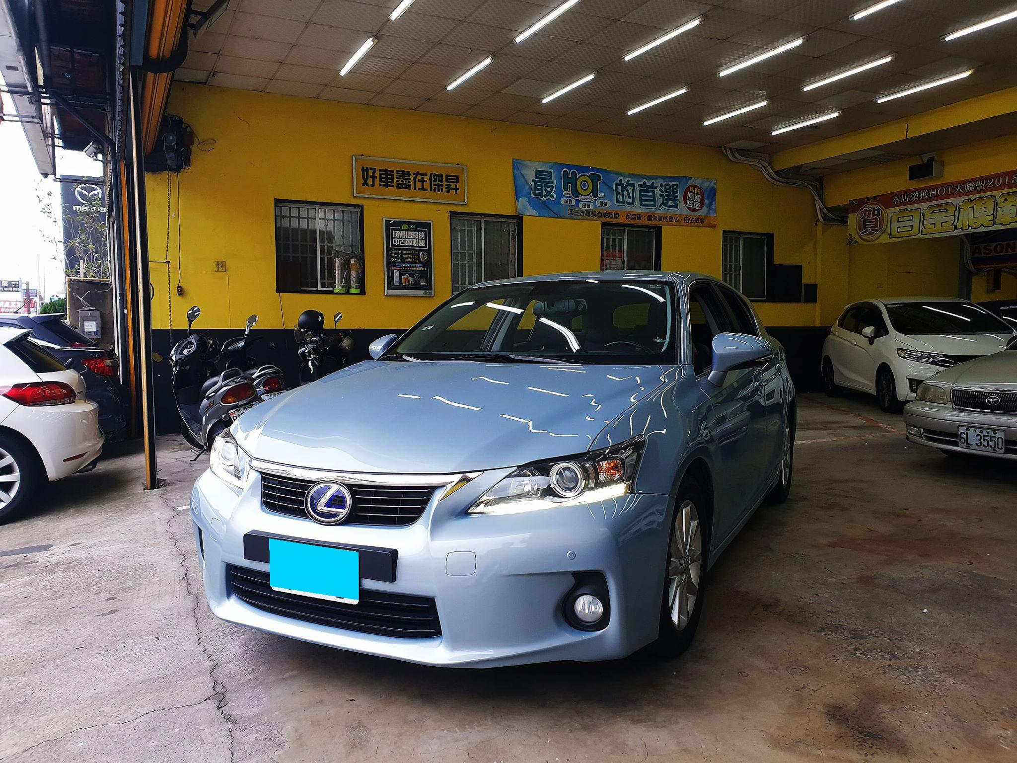 2012 Lexus 凌志 CT