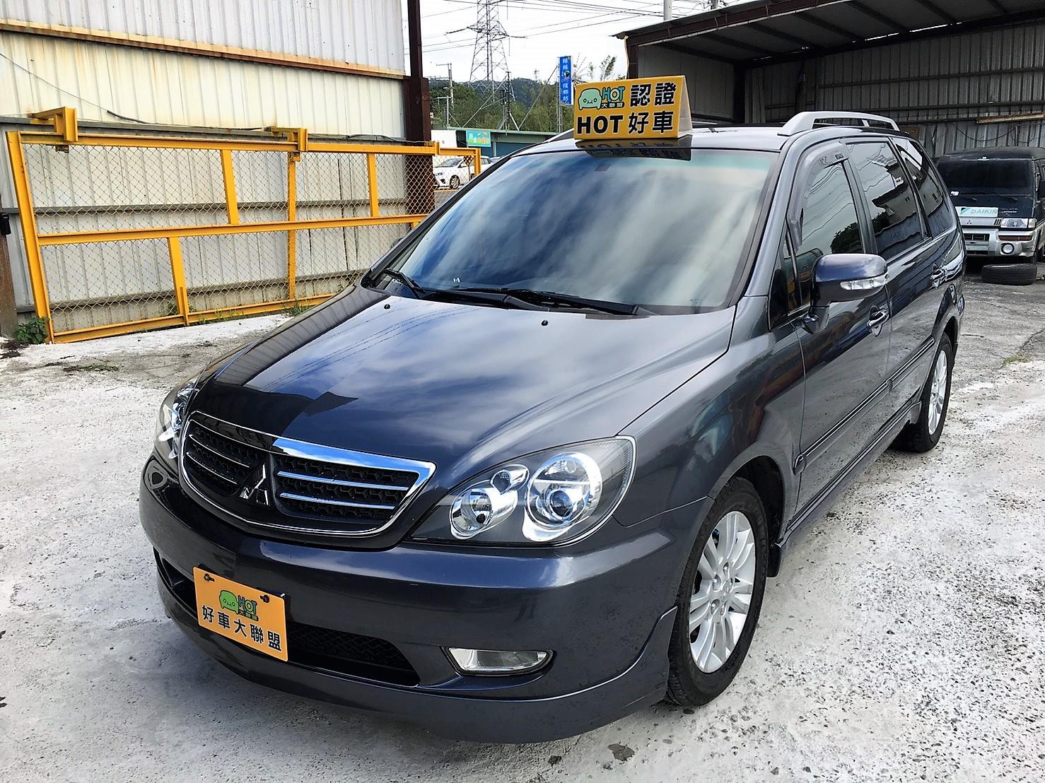 2011 Mitsubishi 三菱 Savrin