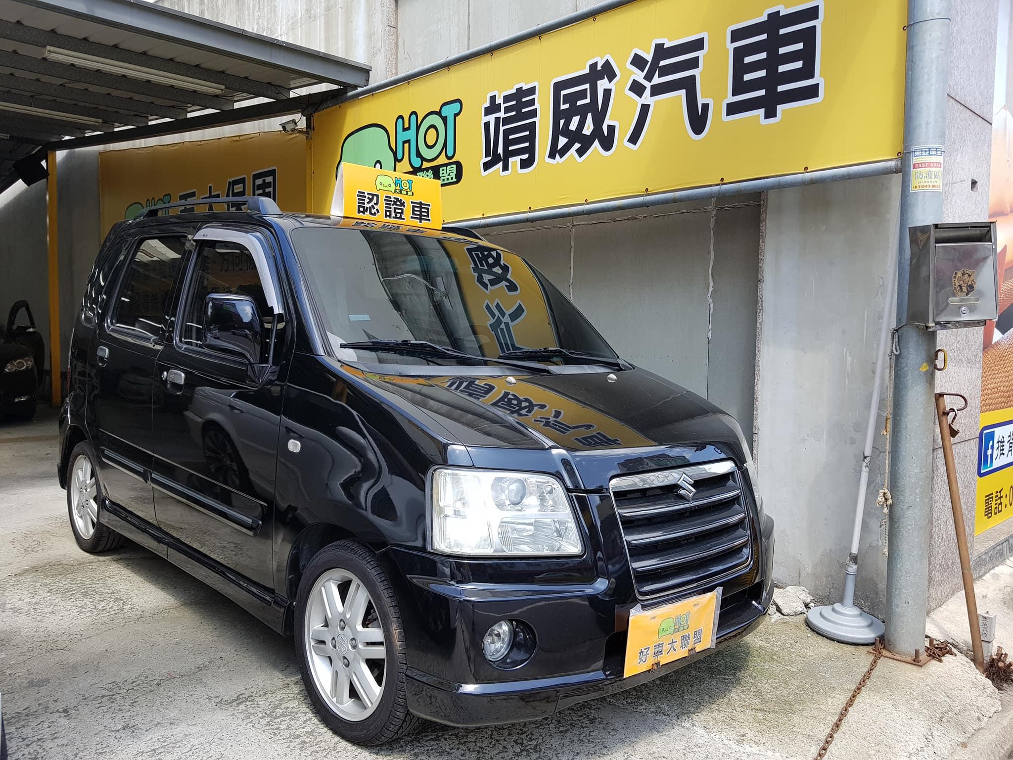 2007 Suzuki Solio