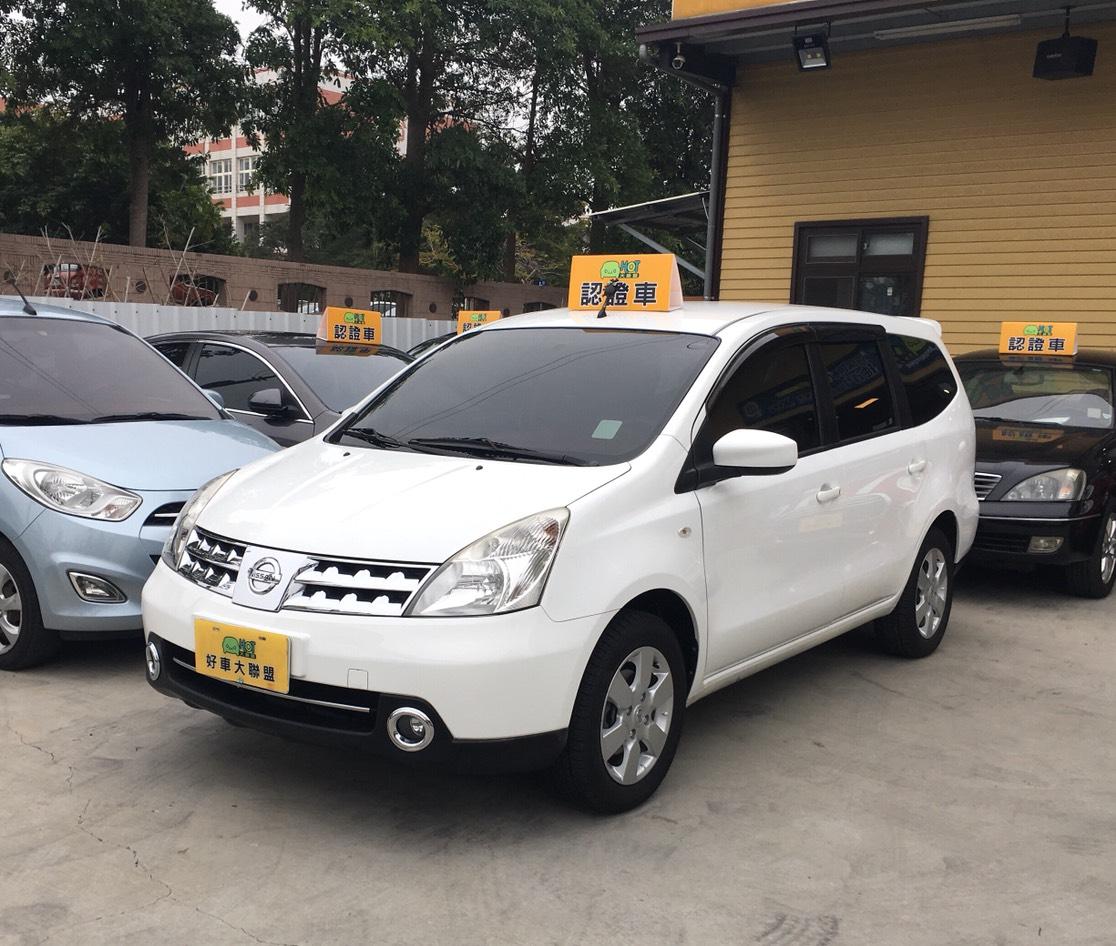 2013 Nissan Livina