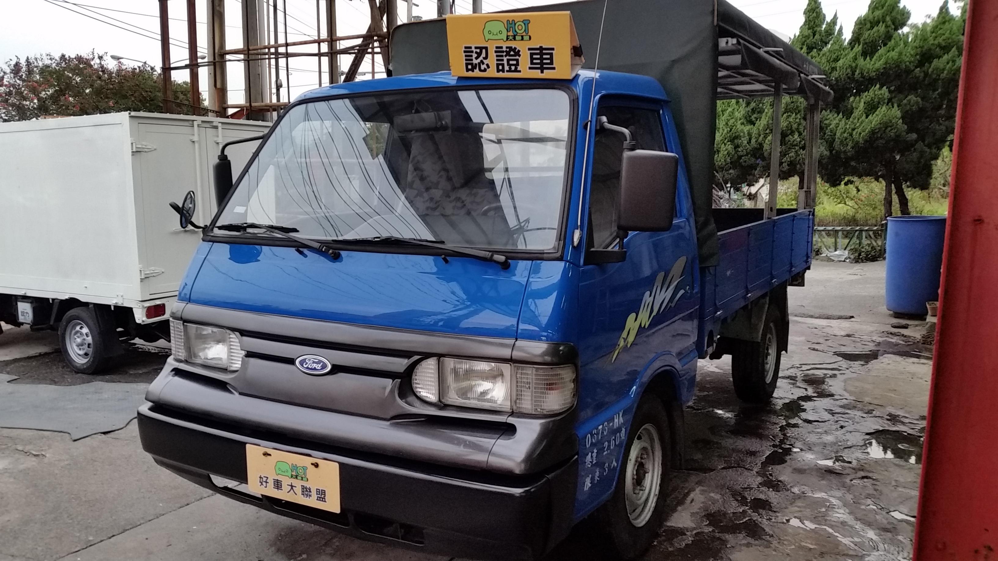 2005 Ford Econovan