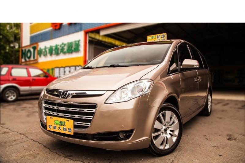 2012 Luxgen 7 mpv