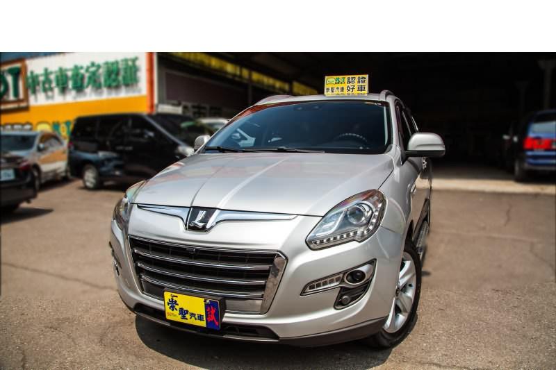 2014 Luxgen 納智捷 U7 Turbo