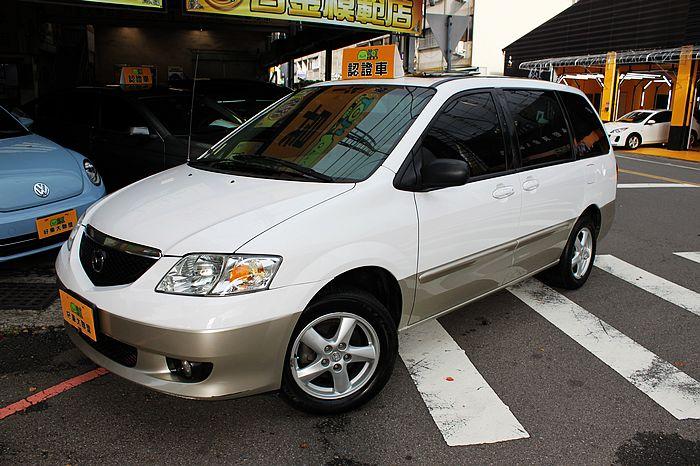 2003 Mazda 其他