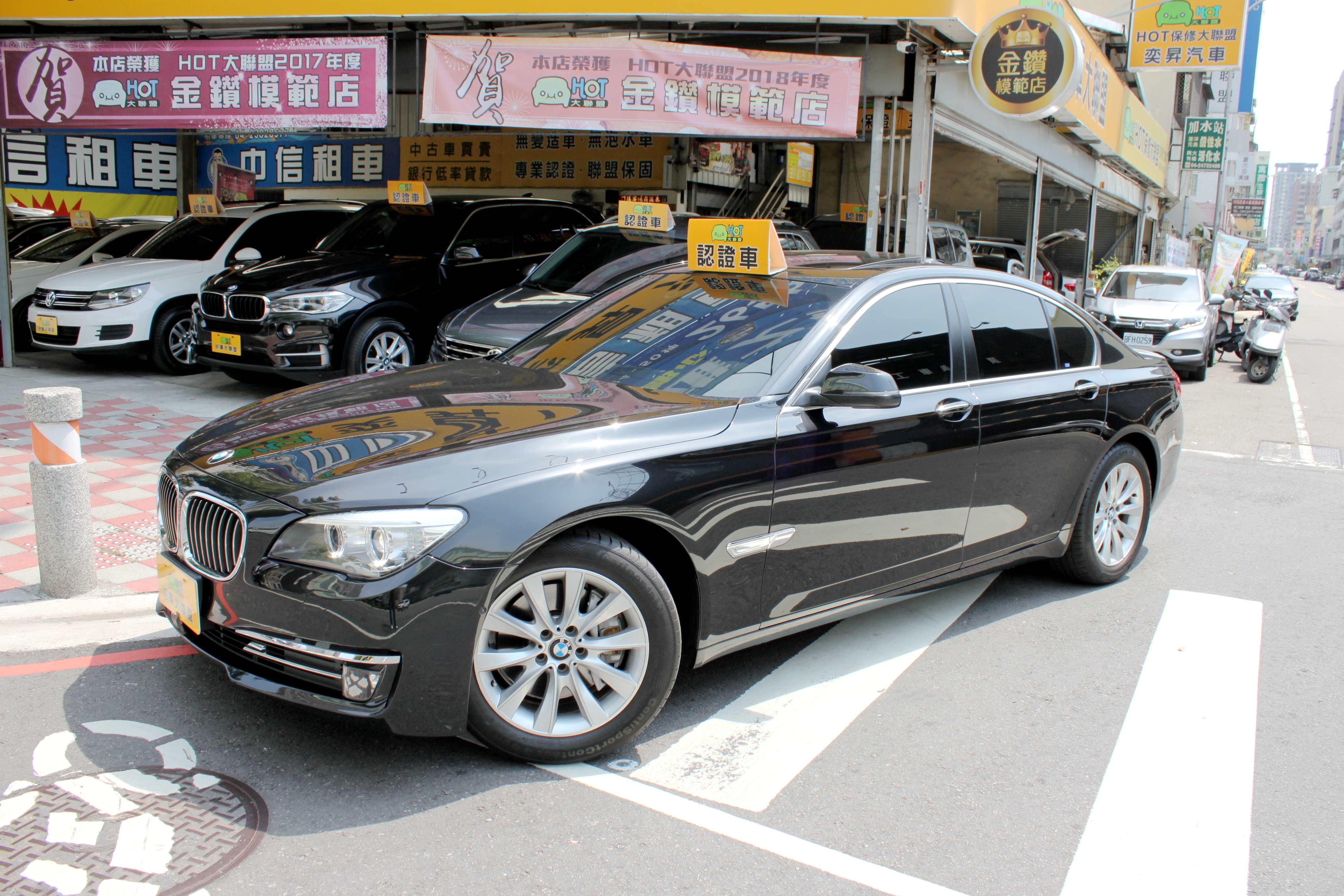 2014 BMW 寶馬 7-series