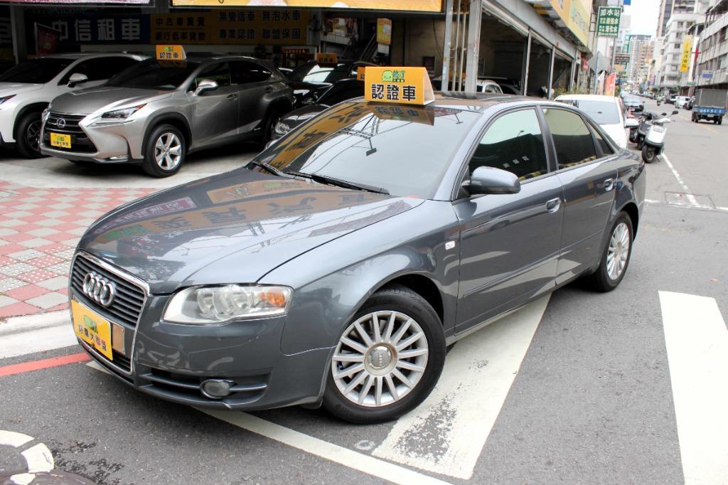 2005 Audi 奧迪 A4 sedan
