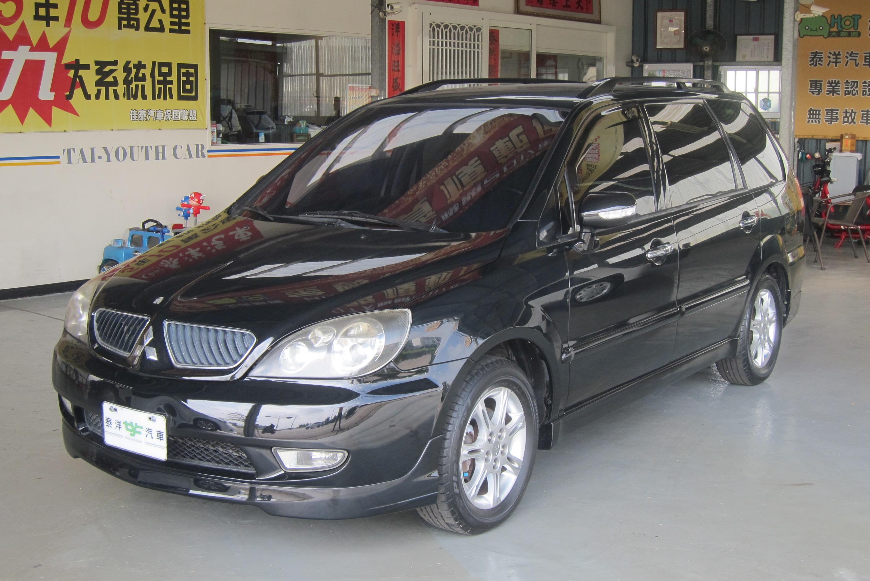2006 Mitsubishi Savrin