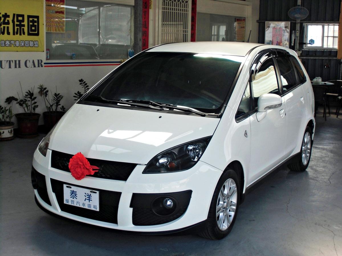 2013 Mitsubishi Colt plus