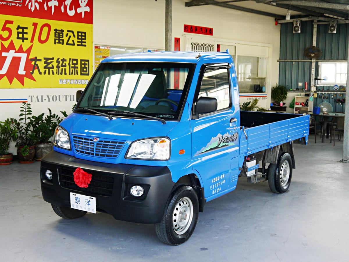2008 Mitsubishi 商用車