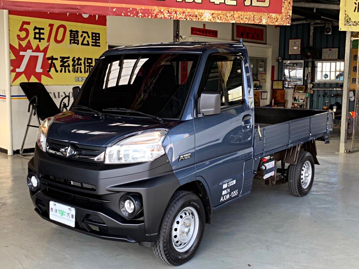 2018 Mitsubishi 商用車