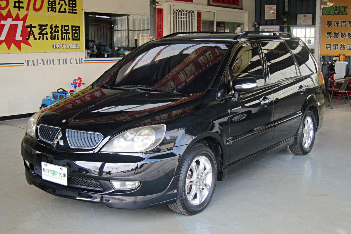 2005 Mitsubishi Savrin