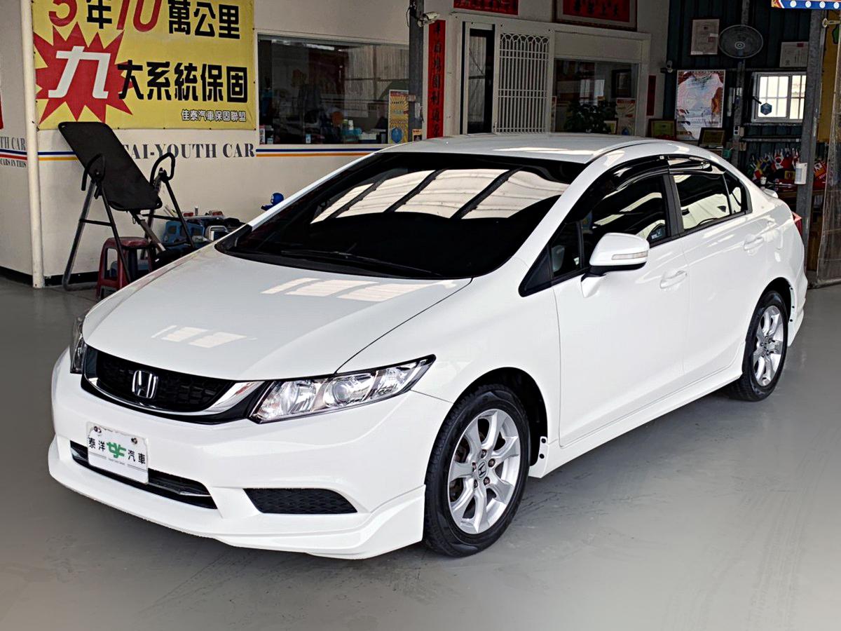 2013 Honda 本田 Civic