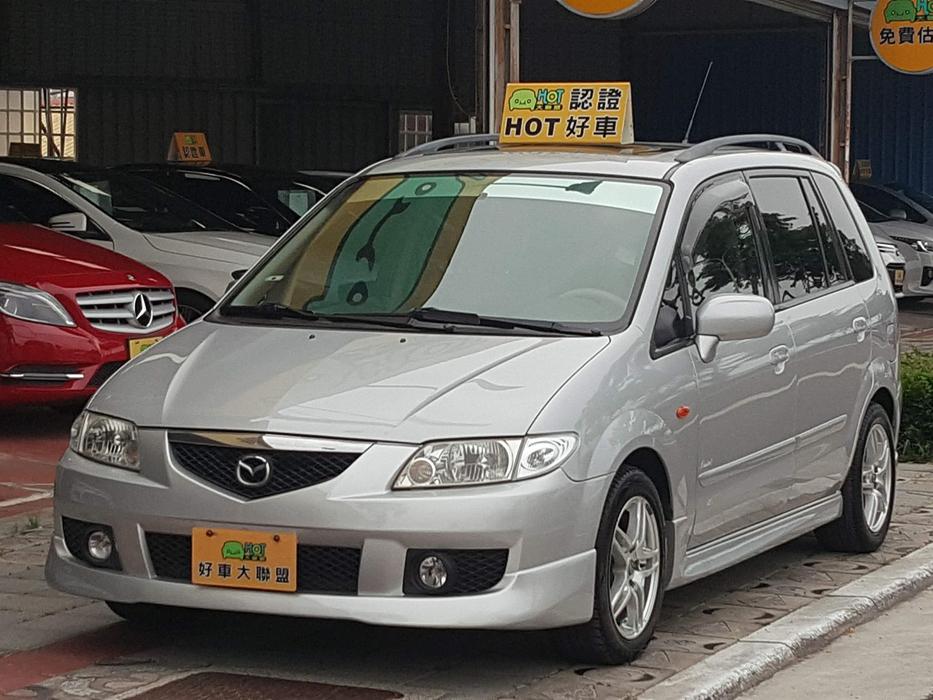 2002 Mazda 其他
