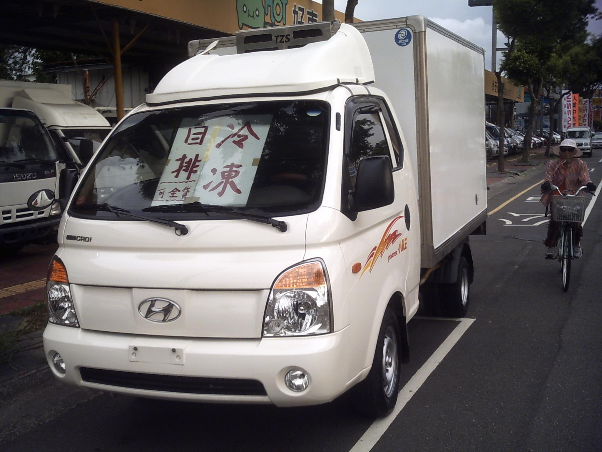 2011 Hyundai Porter