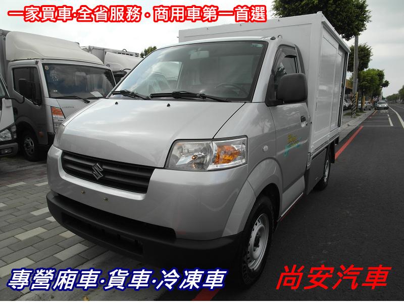 2012 Suzuki Super carry