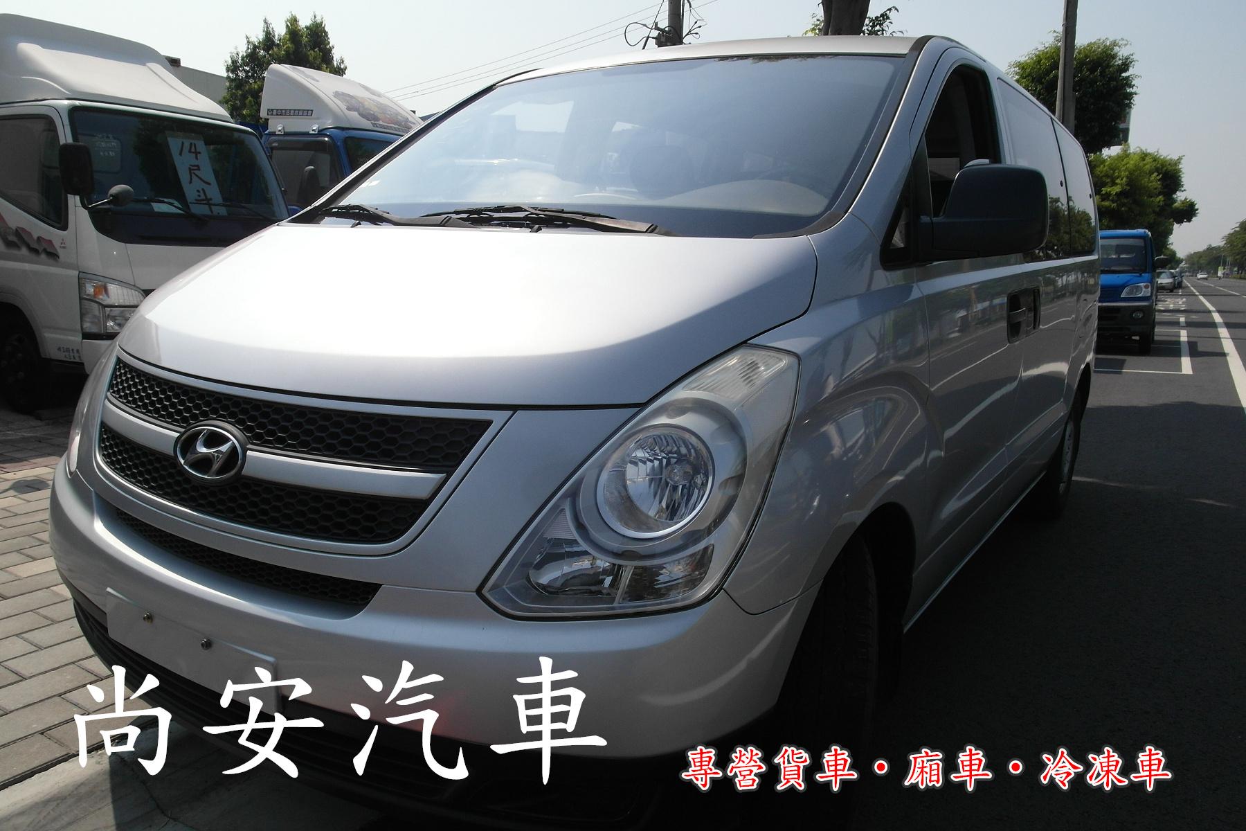 2009 Hyundai Grand starex