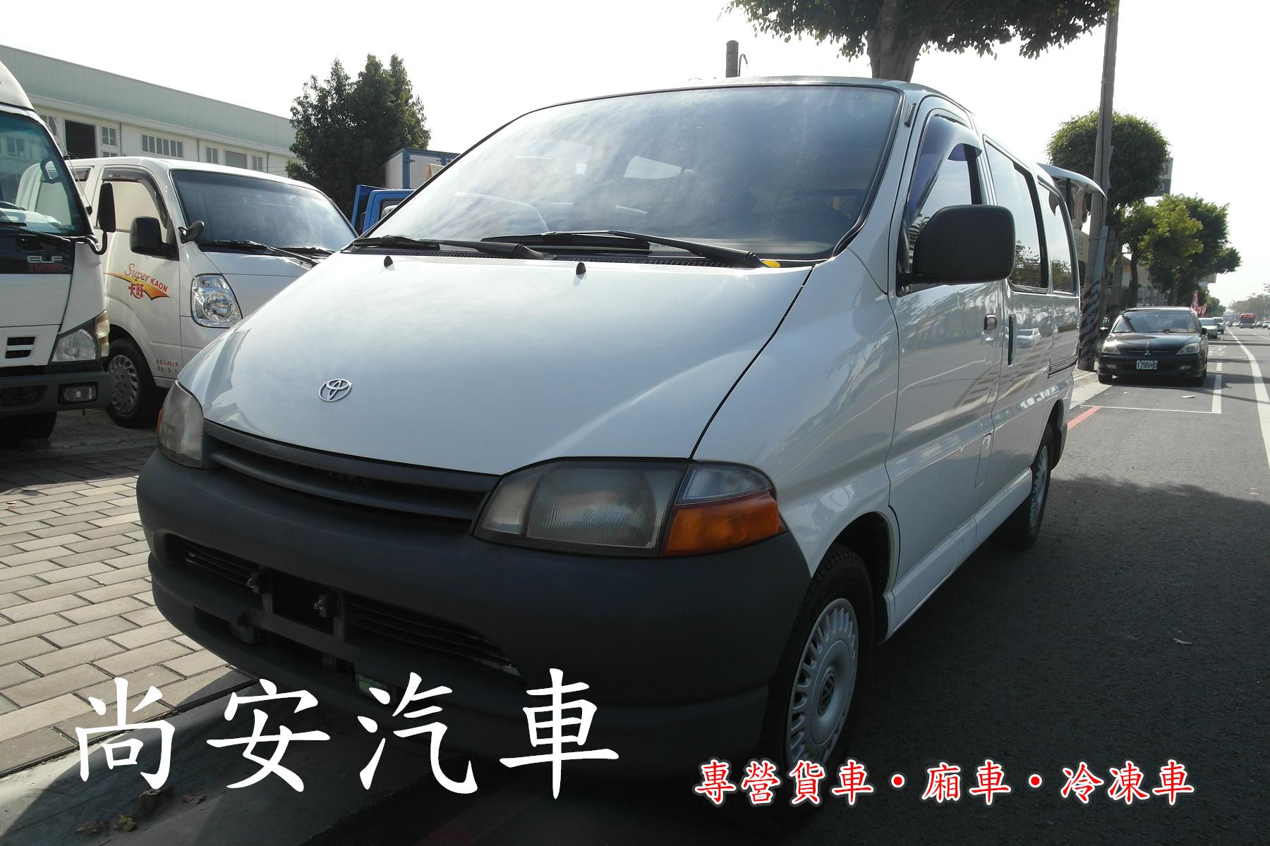 2002 Toyota 豐田 商用車