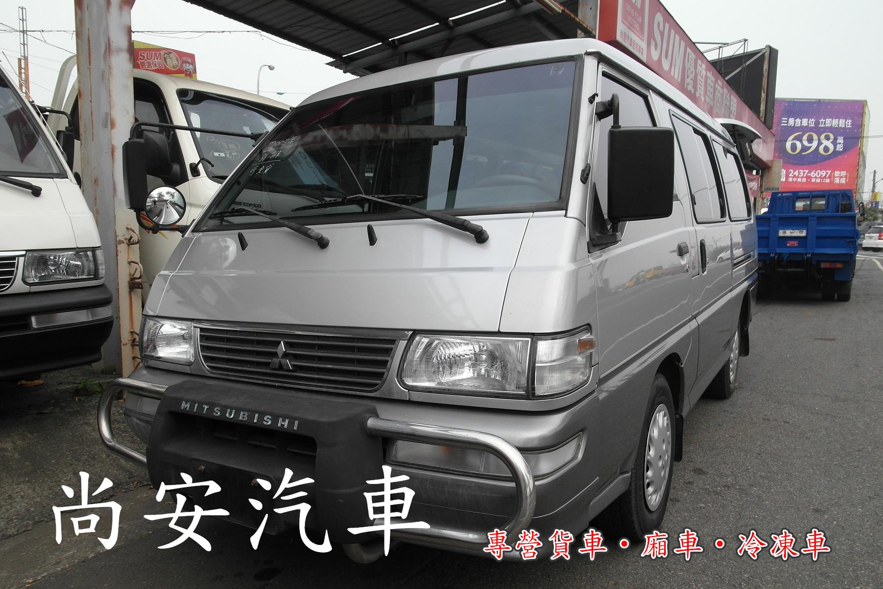 2005 Mitsubishi 三菱 商用車