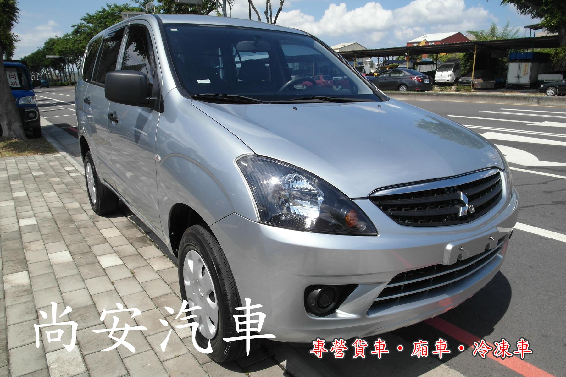 2015 Mitsubishi 三菱 Zinger