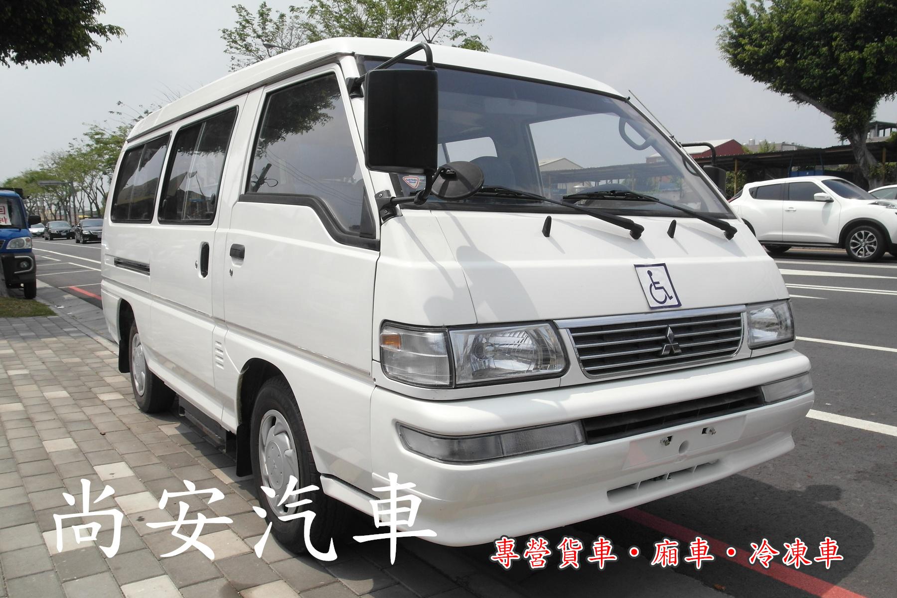 2009 Mitsubishi 三菱 商用車
