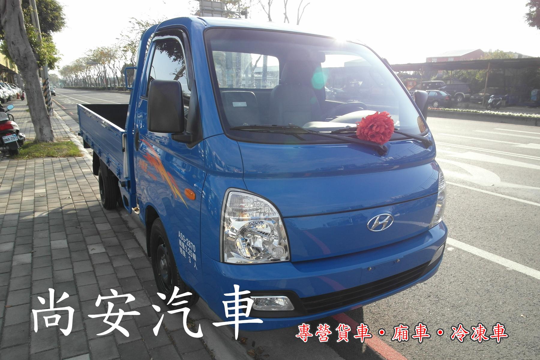 2018 Hyundai 現代 Porter
