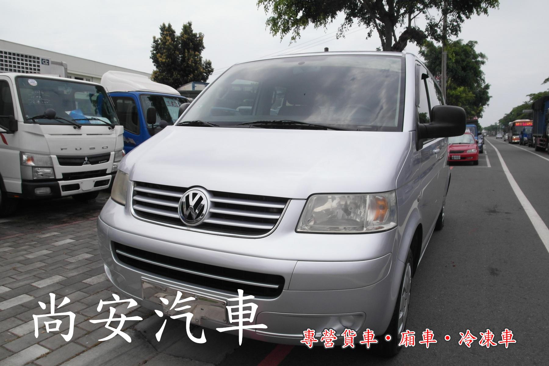 2009 Volkswagen 福斯 T5