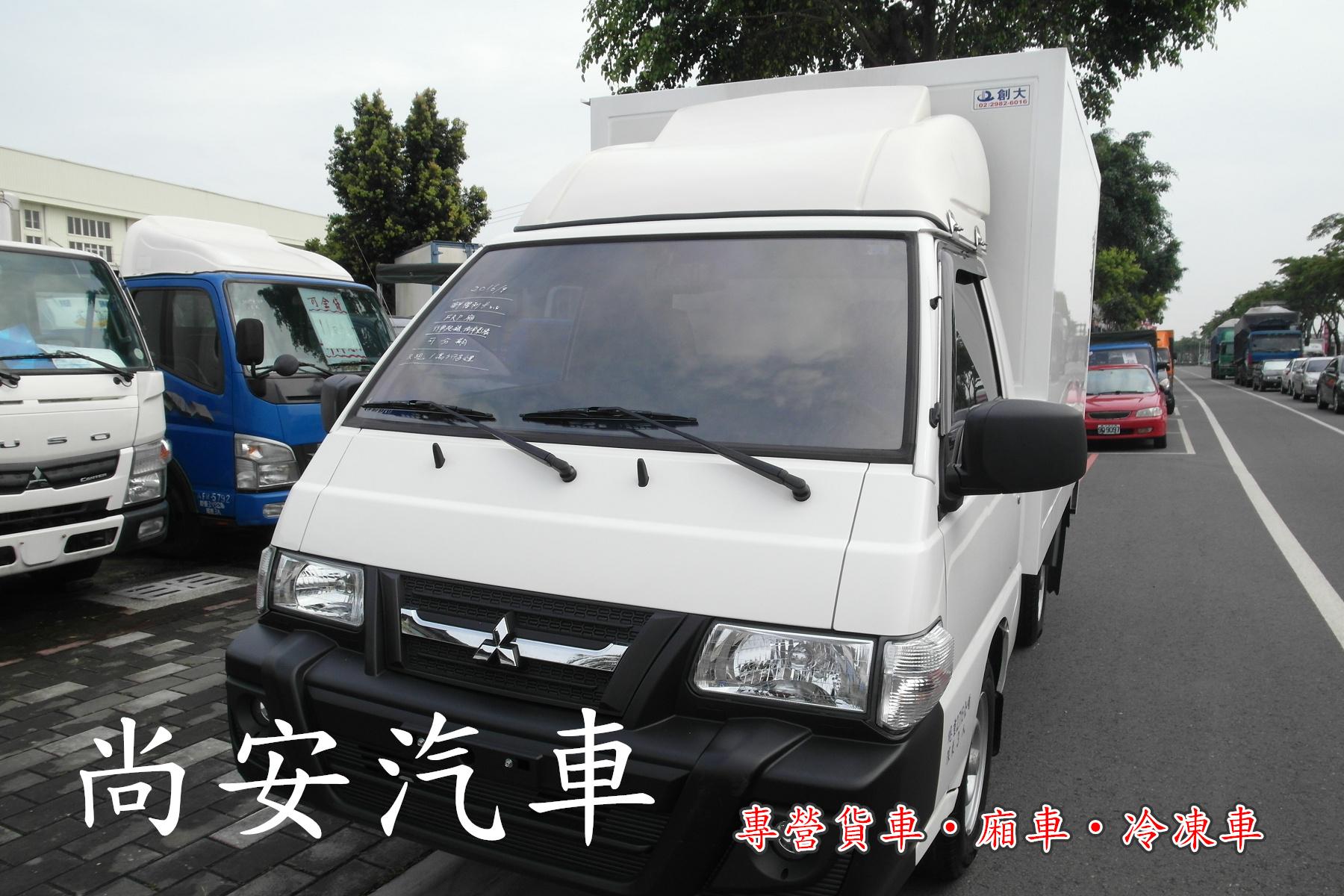 2016 Mitsubishi 商用車