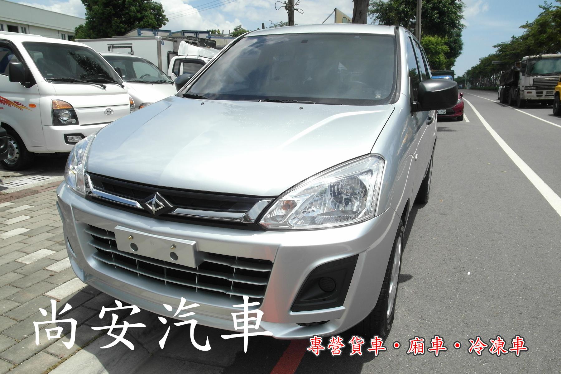 2016 Mitsubishi Zinger