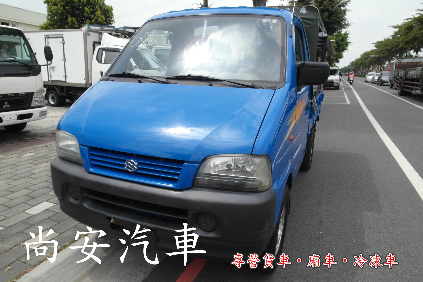 2005 Suzuki 鈴木 Super carry