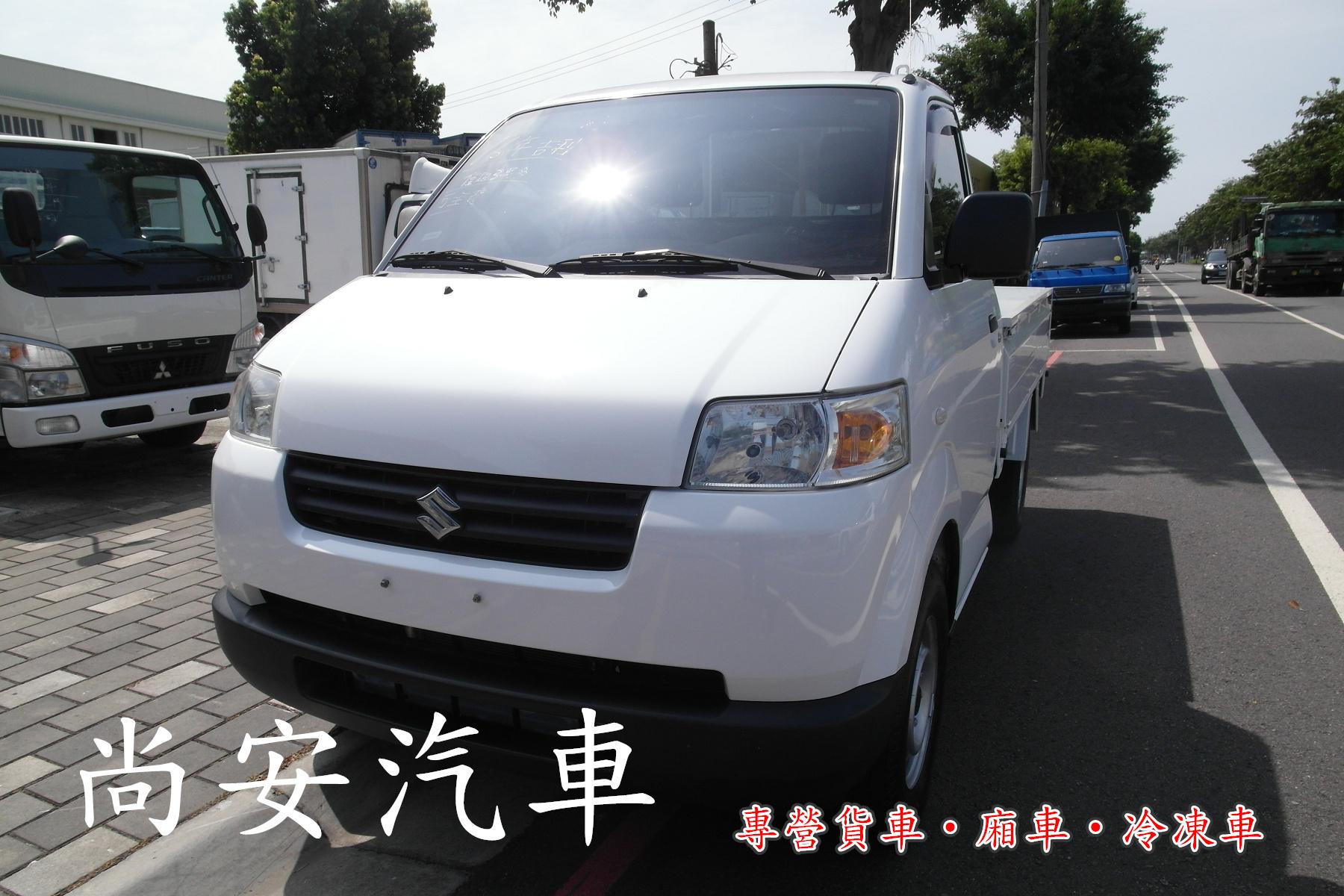 2016 Suzuki 鈴木 Super carry