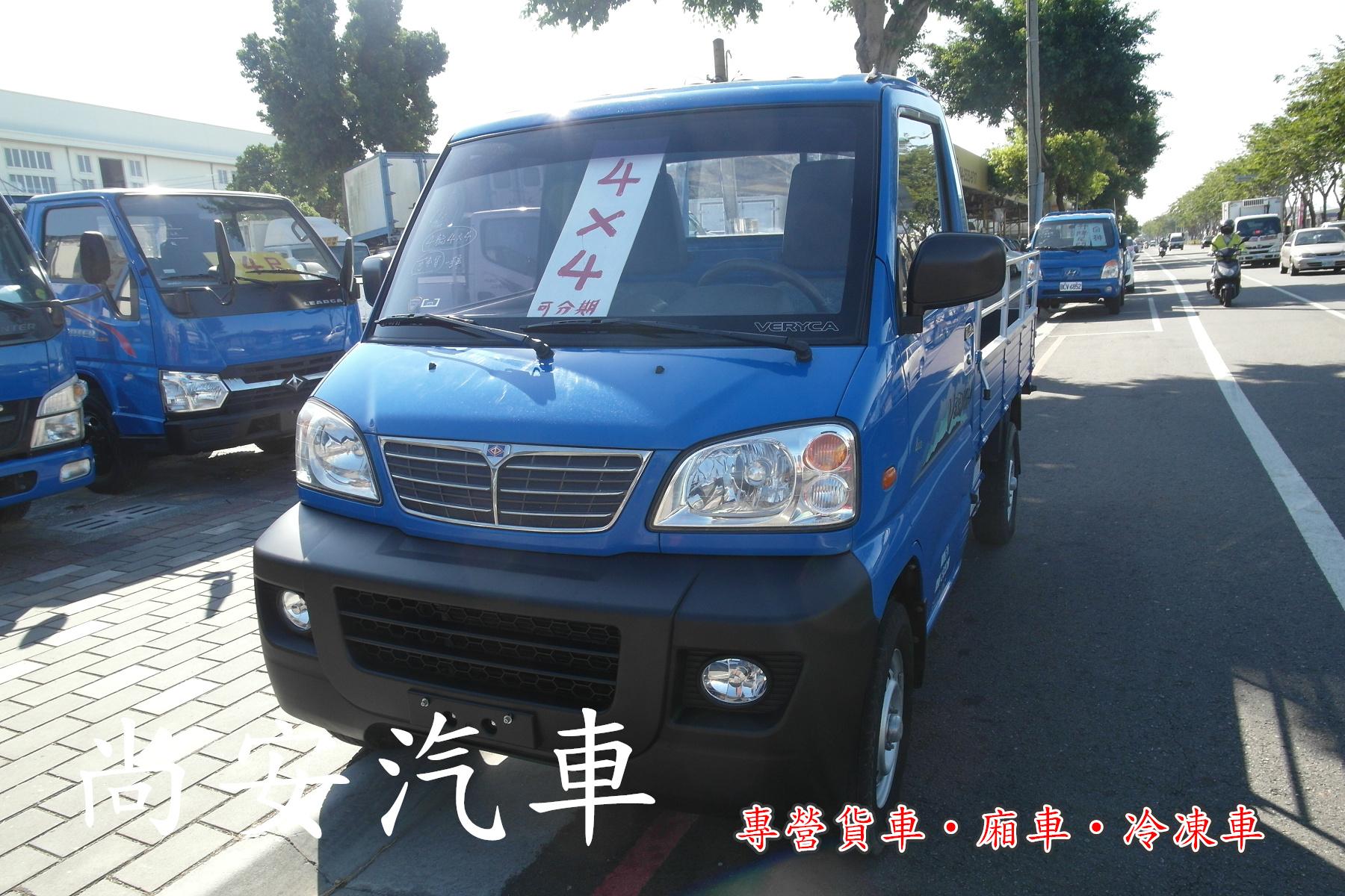 2011 Mitsubishi 三菱 商用車