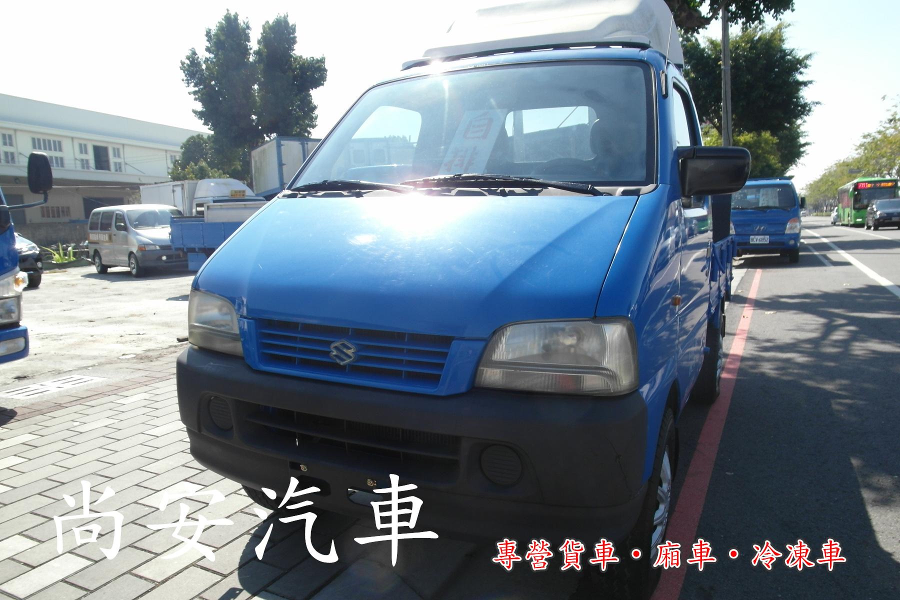 2004 Suzuki 鈴木 Super carry