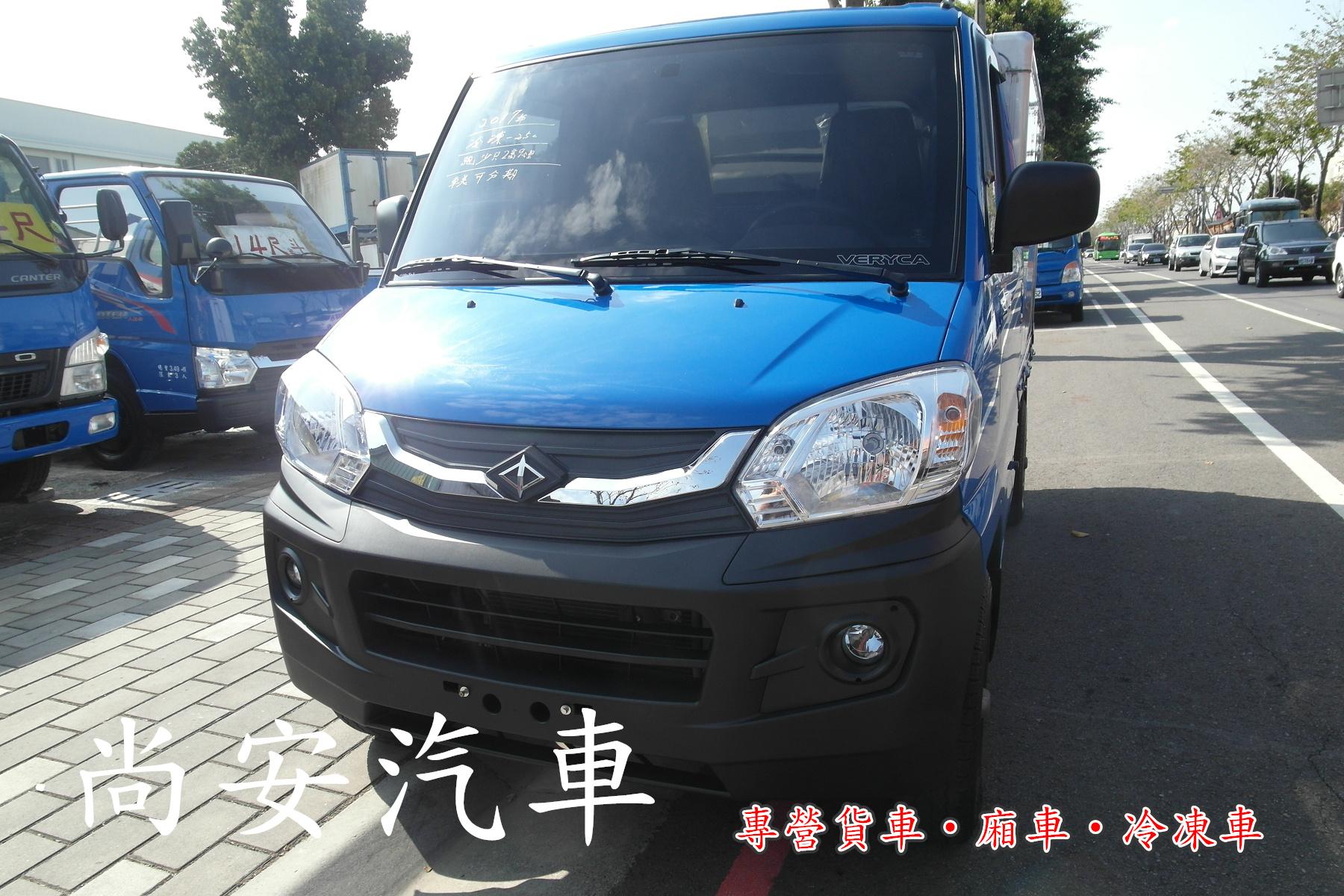 Mitsubishi 三菱 2017 商用車