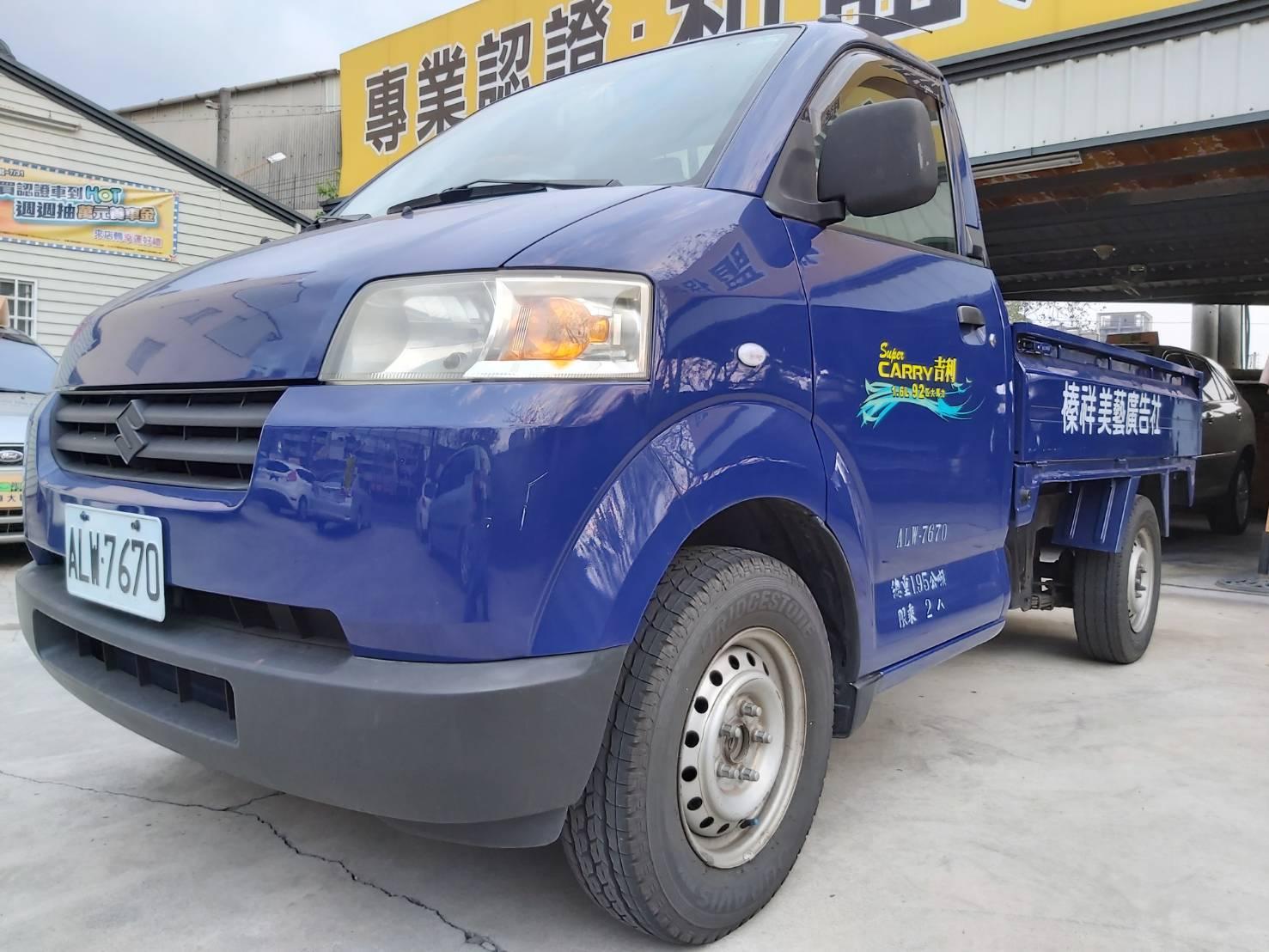 2011 Suzuki 鈴木 Super Carry