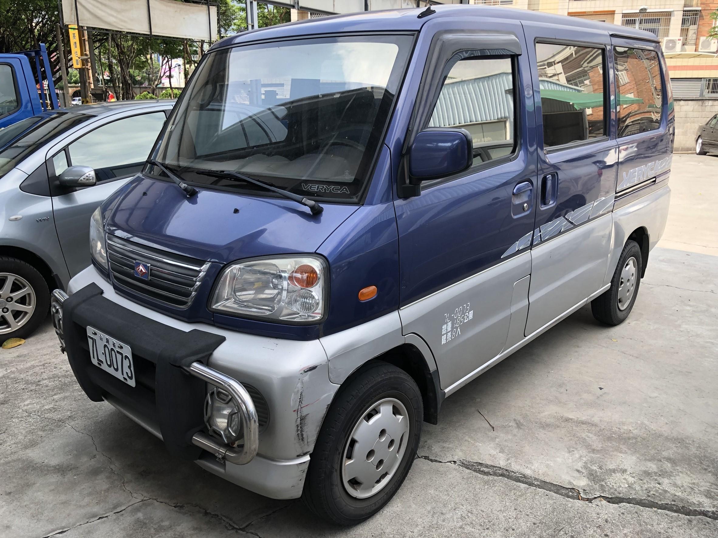 2000 Mitsubishi 三菱 商用車