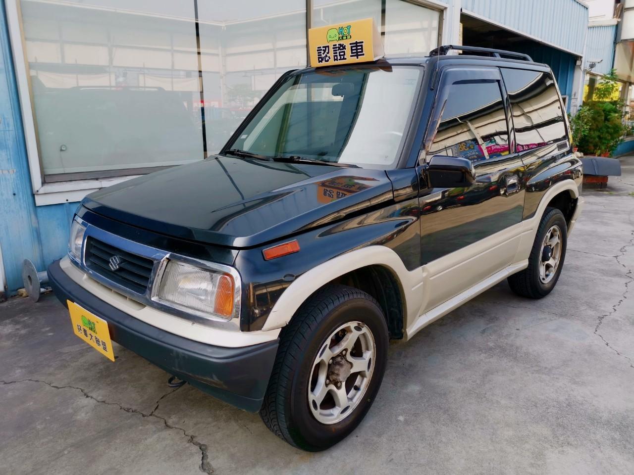 2005 Suzuki 鈴木 其他