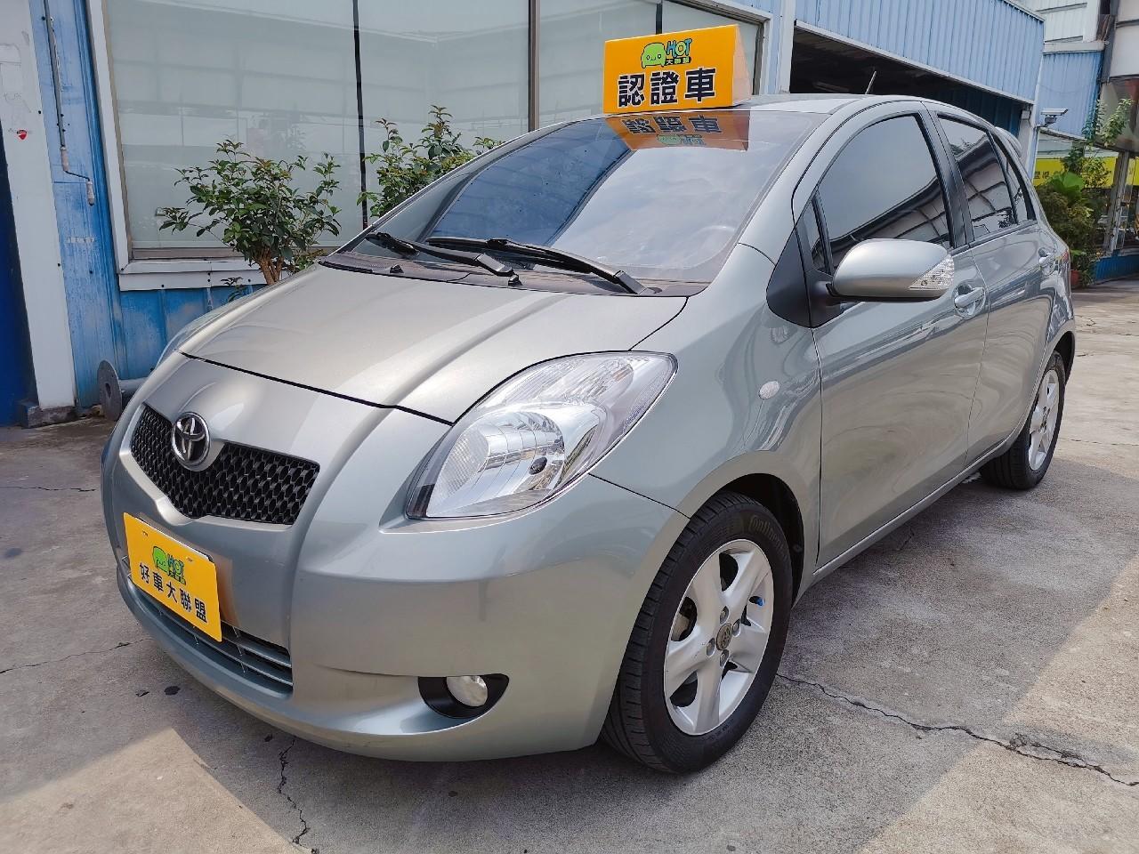2007 Toyota 豐田 Yaris