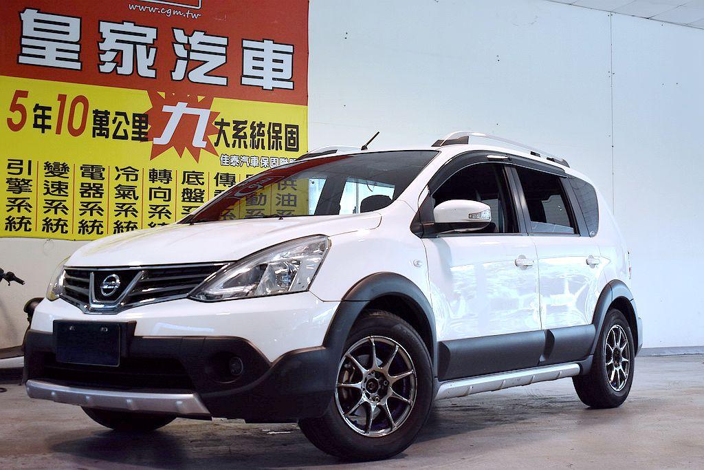 2015 Nissan Livina