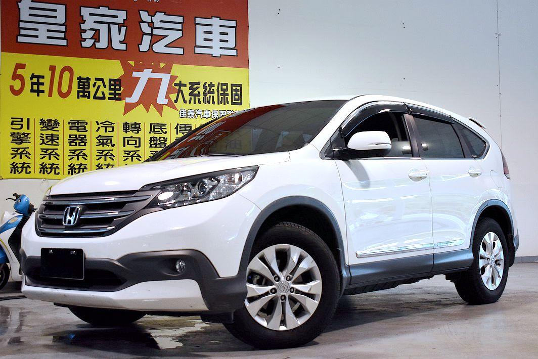 2014 Honda 本田 Cr-v
