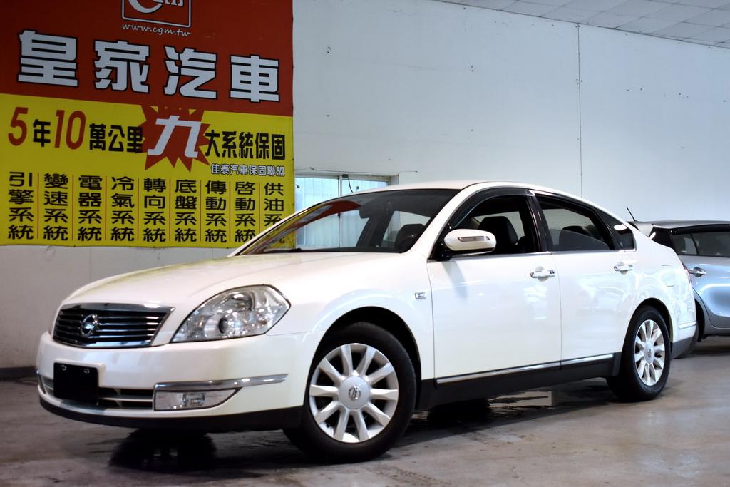 2008 Nissan 日產 Teana