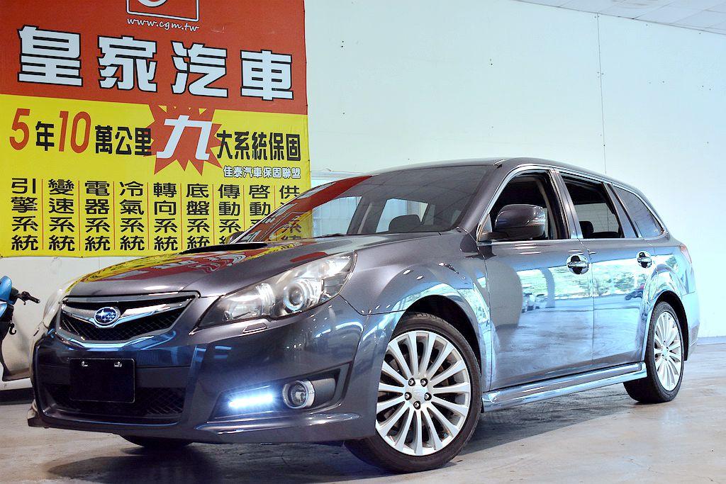 2012 Subaru 速霸陸 Legacy