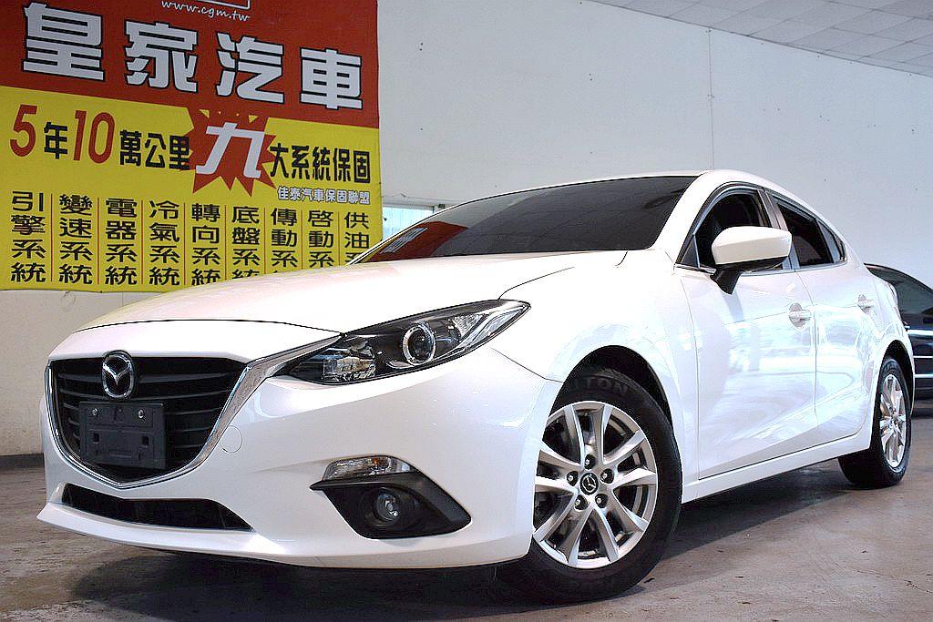 2015 Mazda 馬自達 3