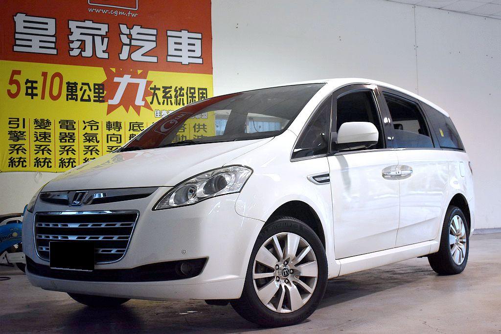 2013 Luxgen 納智捷 7 mpv