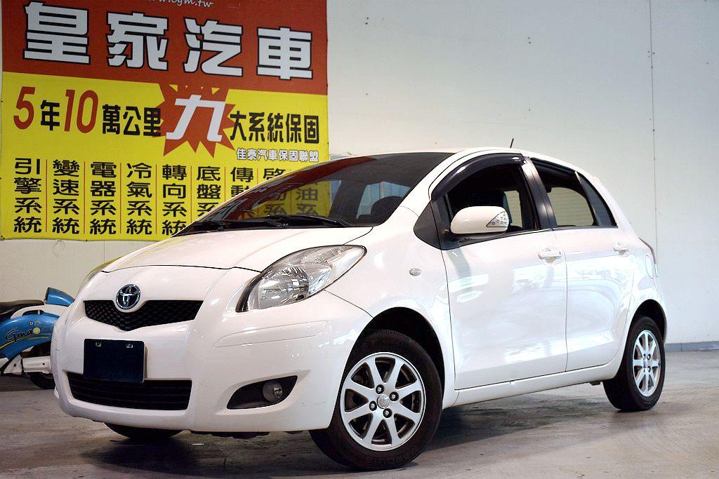 2012 Toyota 豐田 Yaris