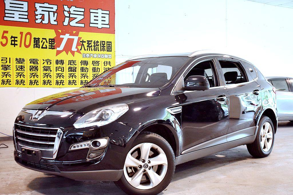 2015 Luxgen 納智捷 U7 turbo
